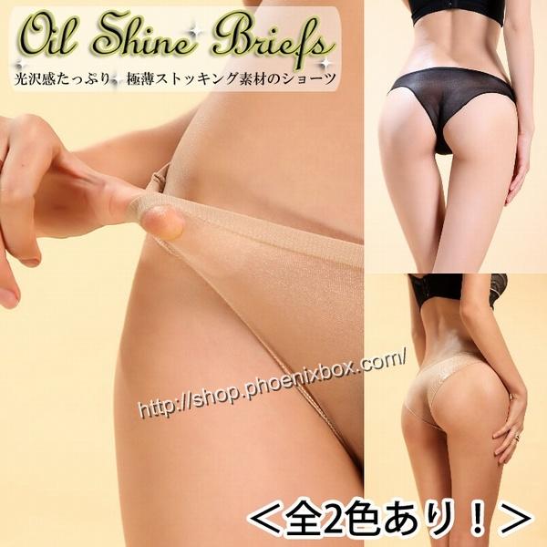 エロ下着の通販商品:極薄シルキーショーツDY5258・カラー参照・イメージ写真