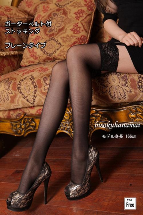 エロ下着の通販商品:メッシュtypeガーターストッキング・黒tpE2011B・着用写真1