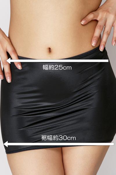 エロ下着の通販商品:25cm丈光沢スカート・黒528001・イメージ写真6