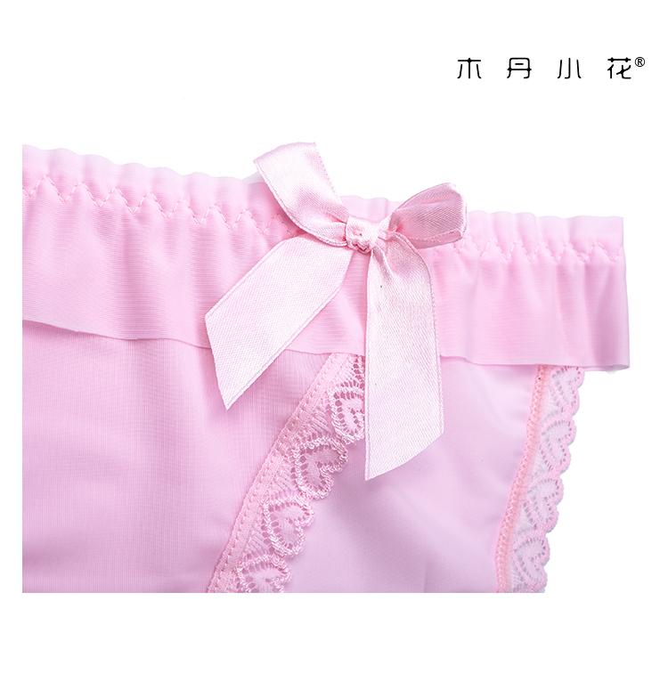 エロ下着の通販商品:フルバックショーツ・薄ピンク・M6003・イメージ写真8