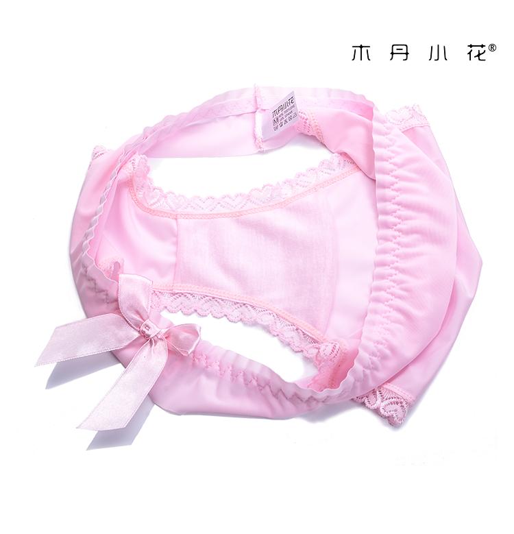 エロ下着の通販商品:フルバックショーツ・薄ピンク・M6003・イメージ写真6